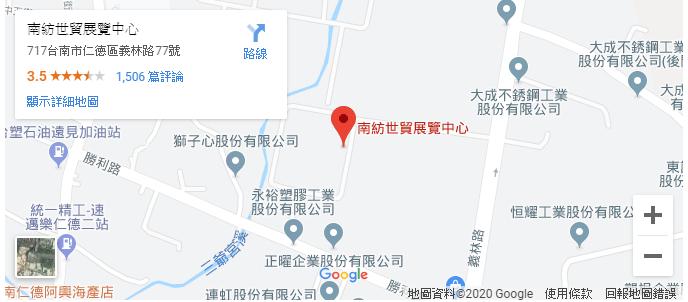 南紡世貿展覽中心位置圖