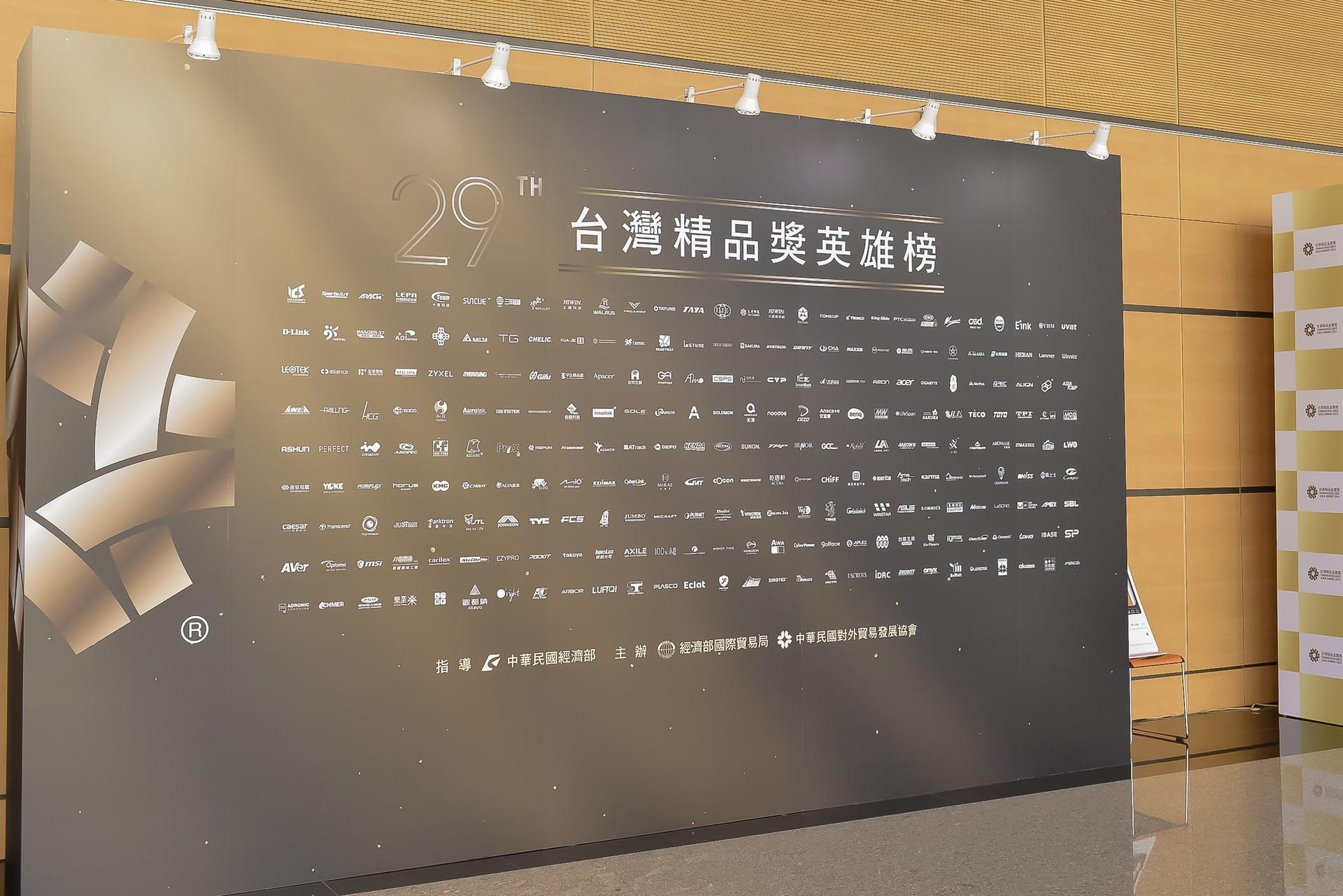 台灣精品頒獎典禮_2021台灣精品獎英雄榜