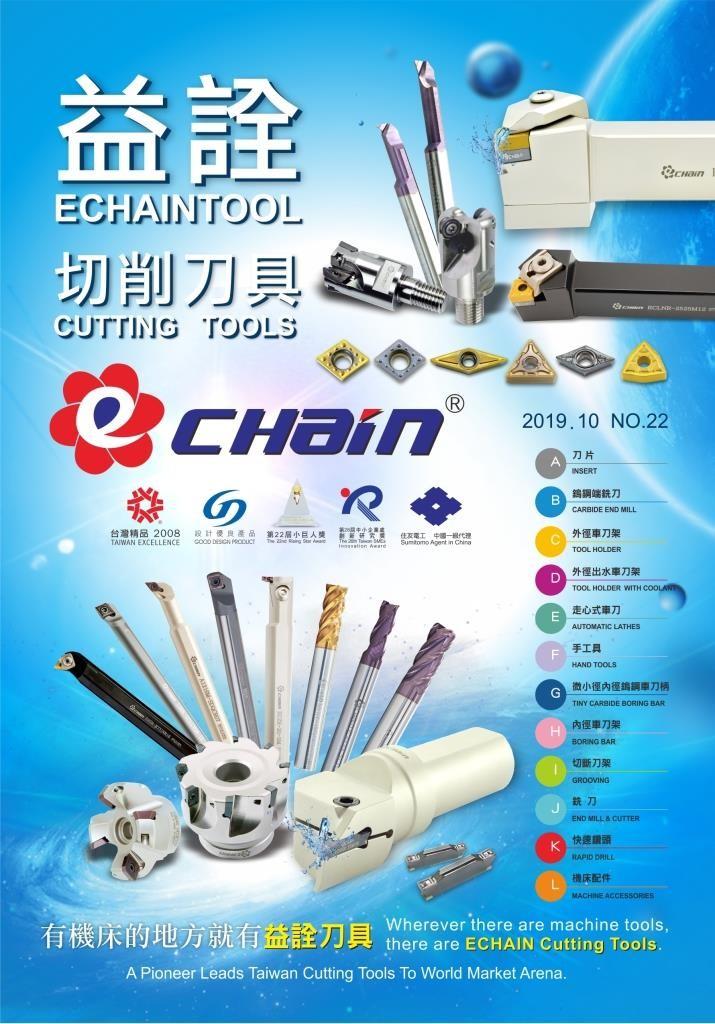 Echaintool Cutting tools