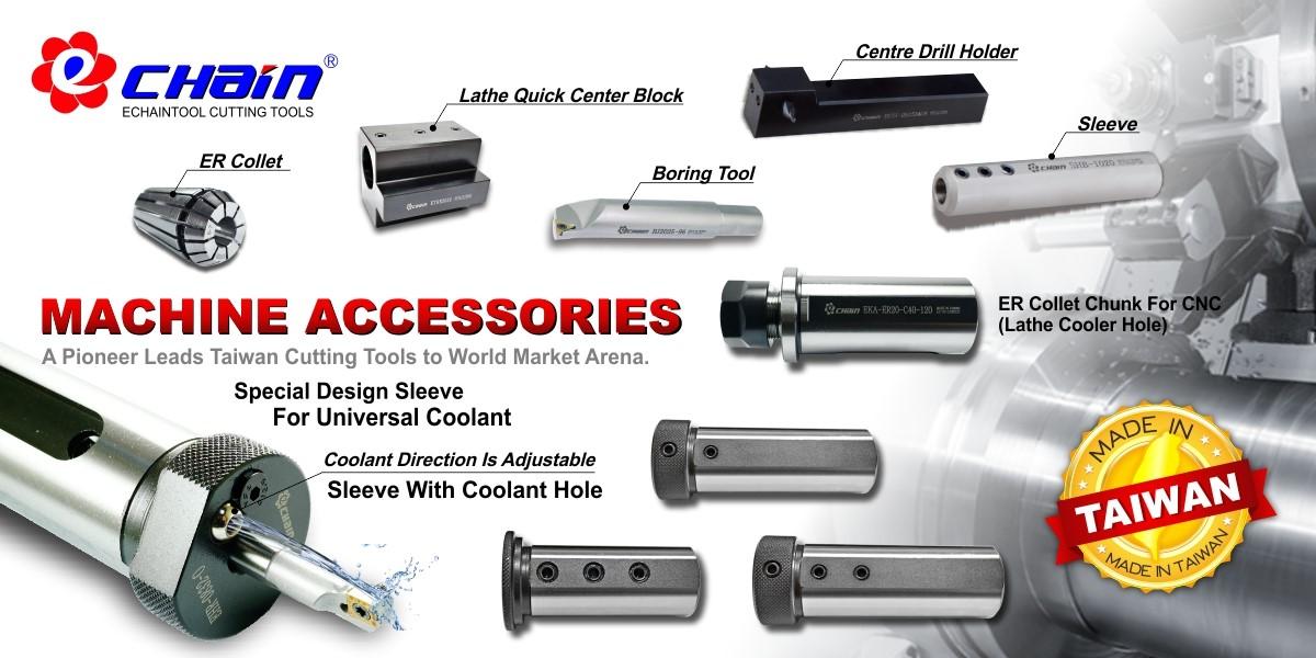 套筒, 筒夾, 中心鑽刀桿, ER夾頭柄, 搪孔刀