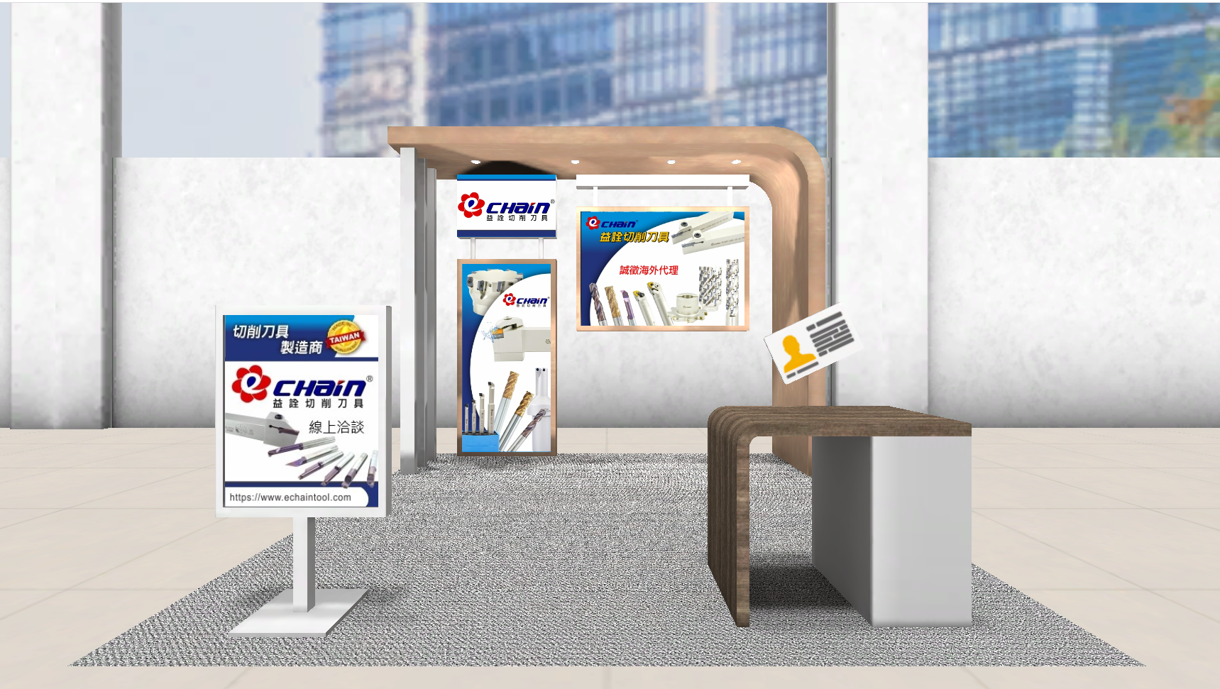 TIMTOS 2021 Hybrid Online Show with Echaintool in Taiwan